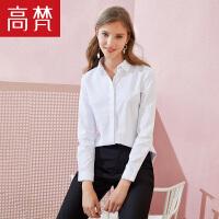 高梵2018春装新款女装OL职业纯棉长袖白色衬衫女上衣修身打底衬衣