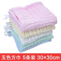 纱布毛巾宝宝口水巾婴儿洗脸洗澡巾儿童小方巾手帕