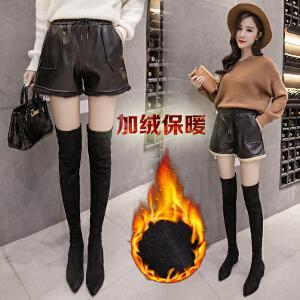 2018韩版宽松高腰黑色外穿加绒加厚pu皮裤女短裤