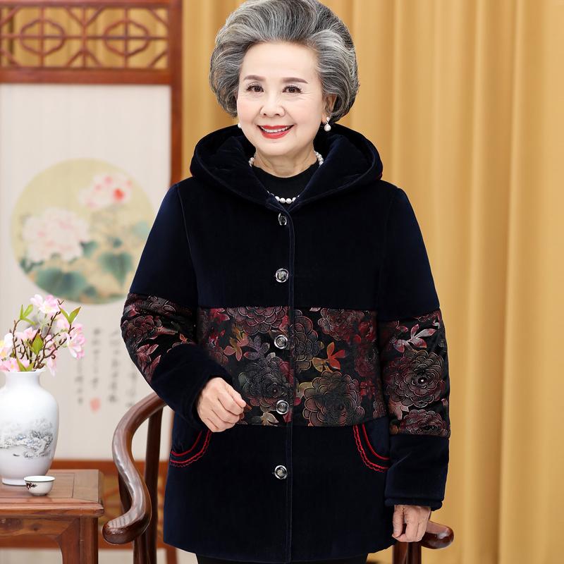 羽绒服 新品女中老年女装冬装女装棉衣60-70岁奶奶装棉袄妈妈加厚外套80衣服 一般在付款后3-90天左右发货,具体发货时间请以与客服协商的时间为准