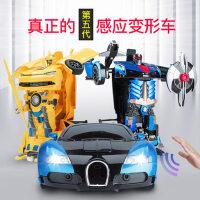 感应变形遥控车金刚机器人玩具充电动遥控汽车赛车儿童玩具车男孩