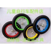 儿童自行车车圈铝圈钢圈2/4/6/寸前轮后轮车轮轮胎童车配件