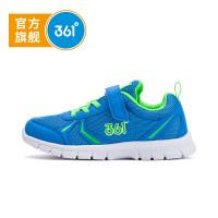 【9月22-25日满200减120】361°361度童鞋男童跑鞋男童运动鞋冬季新款儿童运动鞋N717420