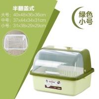 用具碗柜碗盘置物餐具架装碗筷收纳箱饭碗大号单个家用碟架多功能
