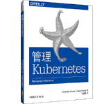 【正版现货】管理Kuberes Brendan Burns,Craig Tracey 9787519840105 中国