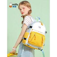 米菲双肩包女2021新款韩版潮百搭旅行大容量学生书包尼龙帆布背包
