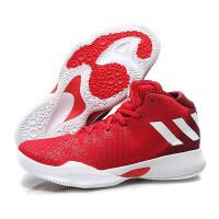 adidas阿迪达斯男子篮球鞋2017年新款运动鞋BY4532