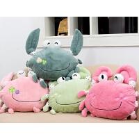 毛绒玩具布娃娃玩偶螃蟹公仔可爱创意抱枕靠枕搞怪女生