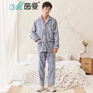 茵曼内衣 舒适保暖男士家居服套装睡衣 98744830467