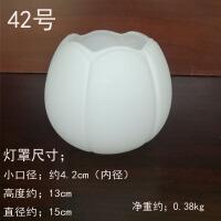 磨砂玻璃灯罩外壳E27螺口灯头吊灯壁灯台灯吸顶灯灯具配件DIY灯罩