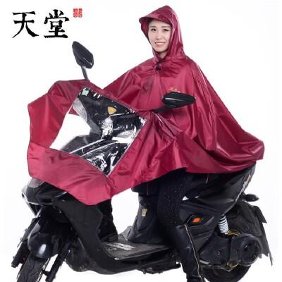 天堂雨衣电动车雨衣雨披摩托车雨衣雨披N131电动车雨披