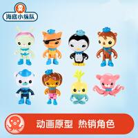 【当当自营】费雪海底小纵队探险队员8人套装Y9297 儿童益智过家家玩具