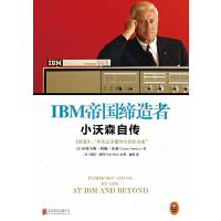 IBM帝国缔造者:小沃森自传(电子书)