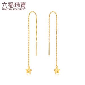 六福珠宝足金耳线几何系列星星黄金耳环女金耳坠   L02TBGE0007