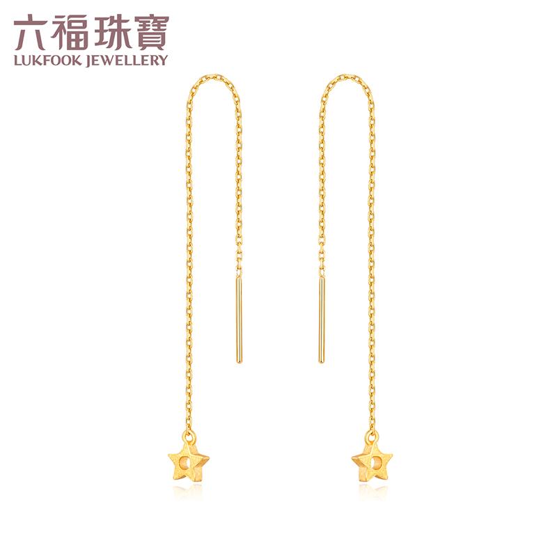 六福珠宝足金耳线几何系列星星黄金耳环女金耳坠   L02TBGE0007支持使用礼品卡
