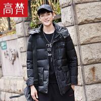 高梵2017冬季新款商务羽绒服男士 时尚休闲白鸭绒保暖加厚外套潮