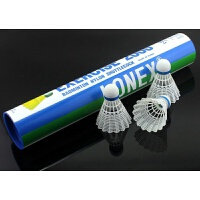 羽毛球塑料胶球 12只装尼龙塑料耐打王羽毛球黄色室外训练球打不烂尼龙耐打球HW