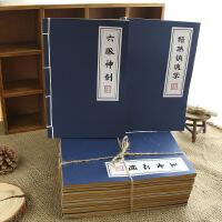 韩版文具复古线装武林秘籍软抄记事本线装复古牛皮纸日记笔记本子