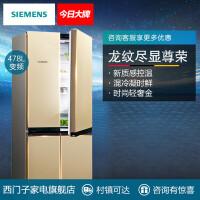 西门子多门冰箱KM47EA03TI
