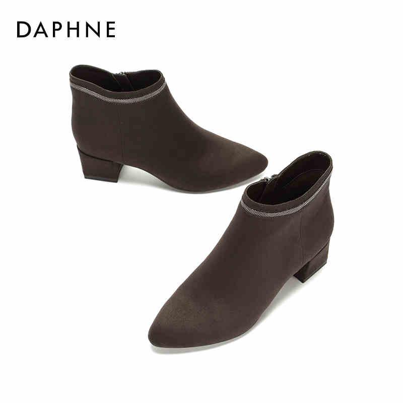 Daphne/达芙妮 2017冬 短靴时尚潮流优雅舒适粗跟低筒及踝靴女 支持专柜验货 断码不补货