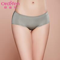 【3件2.8折到手价:36】欧迪芬女士内裤舒适光面无痕女式平角内裤OP7525