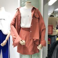 韩国ulzzang2018春装新款单排扣长袖外套+松紧腰修身A字裙套装潮