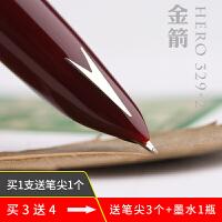 上海英雄总厂329-2/329马头版钢笔贴箭标作业书写练字书法笔学生