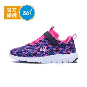 361度童鞋女童鞋儿童跑鞋2018年夏季新款儿童运动鞋N818215
