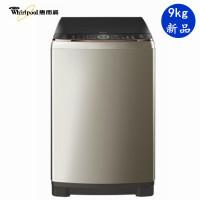 惠而浦WB90816BAS 9公斤波轮洗衣机 自动添加洗衣液