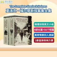 顺丰包邮 福尔摩斯 英文版原版小说书籍The Complete Sherlock Holmes: All 4 Nove