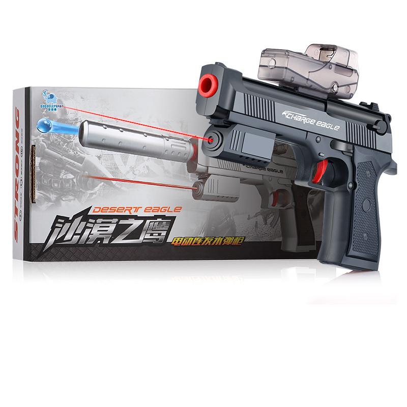 玩具枪*连发电动手动水晶弹枪软弹枪水蛋枪玩具手枪套男孩