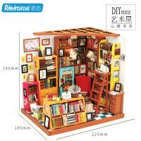 若态3d立体木质拼图拼板diy小屋玩具礼品纯手工创意模型山姆书店 DG102山姆书店