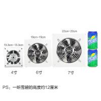 排气扇油烟排风扇厨房卫生间墙6寸窗式换气扇管道换风扇150抽风机