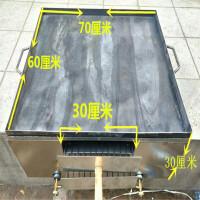 不锈钢燃气商用烧饼烤箱烤炉 打 烧饼炉子 液化气烧饼机器 芝麻 长60*70厘米 上面铁板6毫米