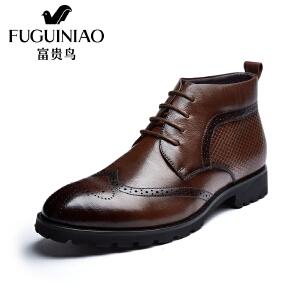 富贵鸟男鞋 新款冬季布洛克高帮鞋系带加绒棉鞋正装皮鞋