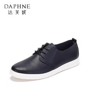 SHOEBOX/鞋柜春秋时尚休闲系带商务男鞋皮鞋1117111168-