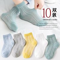儿童袜子薄款男童女童中筒袜中大童男孩春夏季宝宝网眼袜