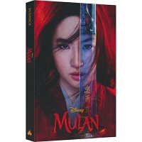 【首页抢券300-100】Disney Press Mulan Live Action Novelization 花木兰