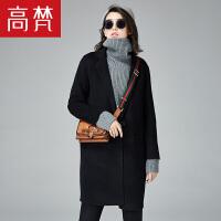 【618大促-每满100减50】高梵中长款毛呢外套女 2017新款秋冬休闲时尚宽松韩版羊毛呢大衣