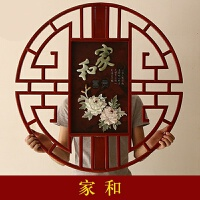 新中式装饰画玄关客厅背景墙壁画 立体雕刻实木木雕画玉雕画挂件 80*80