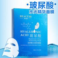 萃然美 玻尿酸水光精华面膜 5片/盒 白皙紧致保湿补水舒缓修护