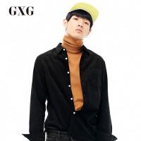 GXG长袖衬衫男装 春季男士修身时尚休闲都市青年黑色长袖衬衣男