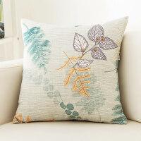 田园风抱枕家用沙发靠垫简约现代靠背正方形枕套不含芯大号70*70T