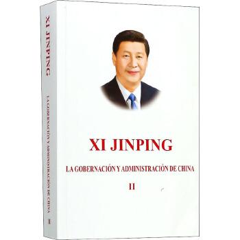 习近平谈治国理政第2卷 外文出版社 【文轩正版图书】