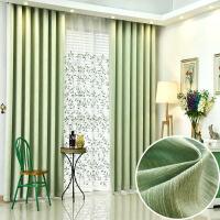 窗帘成品 简约现代竹节棉麻客厅卧室飘窗定制北欧遮光布飘窗