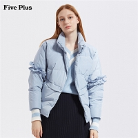 FIVE PLUS新款女装立领羽绒服外套女宽松面包服荷叶边拼接长袖