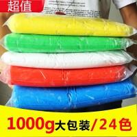 儿童1000克超轻粘土大包装轻质白色无毒手工彩泥黏手办500g橡皮泥