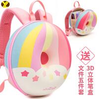 儿童书包可爱双肩甜甜圈彩虹宝宝男女孩幼儿园女童包包1-3岁5-6岁