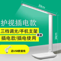 新款LED�_�粲|摸�{光�{色�o眼��桌�W生宿舍�W��和��P室床�^��