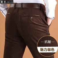 秋冬季新款灯芯绒男裤直筒青年男士商务休闲裤格子暗纹平绒条绒裤